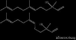 Trans-nerolidol y cis-nerolidol